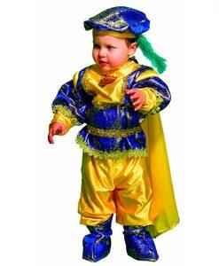 Disfraz Principe Paje de Rey