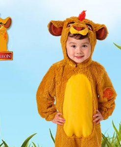 Disfraz de León Kion infantil